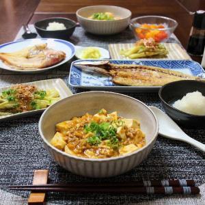 和食の干物と中華の麻婆豆腐の献立♪