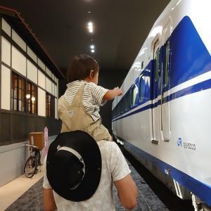 京都鉄道博物館に行ったときの話