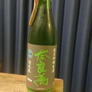 【福島】なんじゃこりゃ!?酒未来の奈良萬