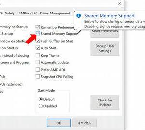 MSI AfterburnerのOSDでGPUメモリ温度を表示させる