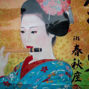 東京地域芸術文化助成について