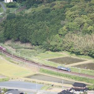 石山公園(山口県山陽小野田市)