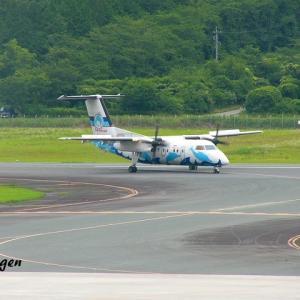 阿蘇くまもと空港(2007~2008年)