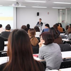 IFRS(国際会計基準)講座 第1回「IASB概念フレームワーク」