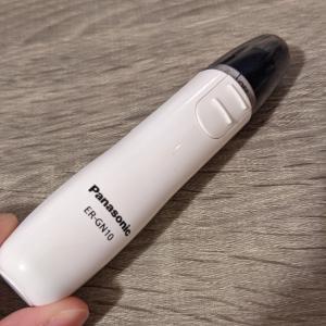 【Panasonic】エチケットカッター ER-GN10 レビュー