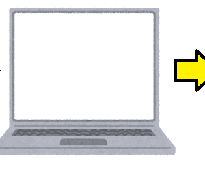 【対処法】Access2019をインストールするとOffice2019Home&Businessがアンインストールされる