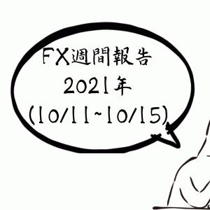 【FX】三平式RCIトレード成績 41週目【ドル円】