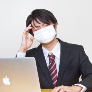 【医療崩壊】東京都 コロナ濃厚接触者の調査中止