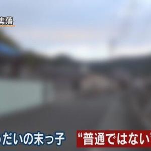 【福岡女性殺人事件】少年(15)「友達が欲しくて無我夢中で 刺 し た 」
