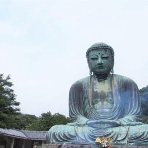宗教ガチ勢が今も仏教が残る国で打線組んだ