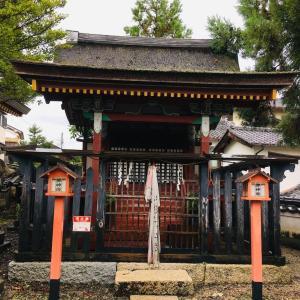 【神社仏閣】厳島神社(いつくしまじんじゃ)in 大阪府枚方市