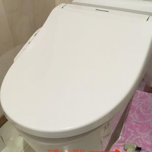 【コラム】トイレの蓋がゆっくり閉まらない(パタンと落ちる)ので修理した巻(パナソニック製CH931SWS)