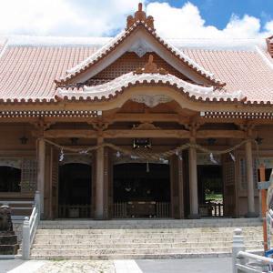 普天間宮 初詣 沖縄