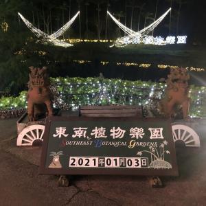 東南植物楽園 沖縄 イルミネーション 人気No.1