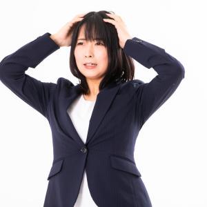 知っておいた方が良い。頭皮トラブル フケ・痒み・湿疹 原因と対策