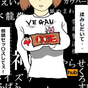 第14話:渋谷エネミー・ライン④