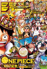 週刊少年ジャンプ2021年5・6号感想