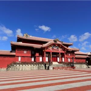 【首里城】日本100名城・世界遺産 5城目