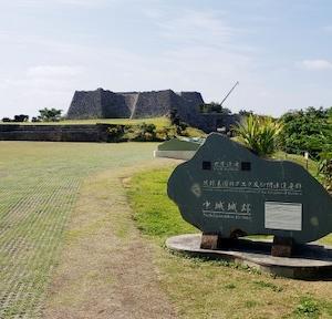 【中城城】日本100名城・世界遺産 4城目