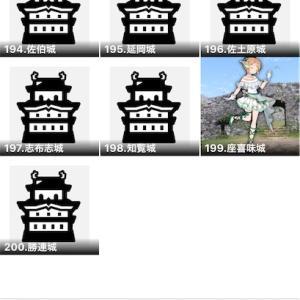 【吉野ケ里遺跡】日本100名城 通算11城目