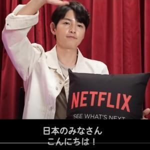 日本人に英語で挨拶、反日ソン・ジュンギの『ヴィンチェンツォ』宣伝にイラッ!