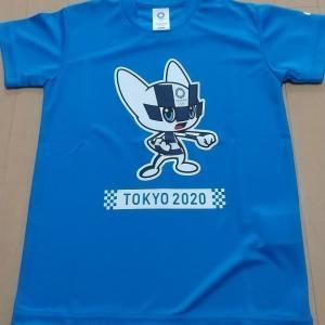 【到着】オリンピックTシャツ&サプリメント&緑茶