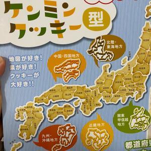 都道府県、地理学習ツール