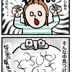 抜け毛 SOS!!!