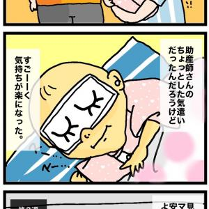 新生児黄疸 ④  終