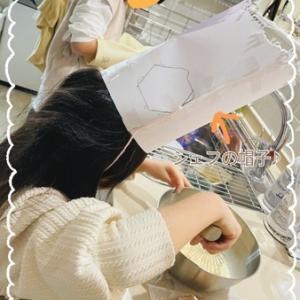 冬休み最終日と子ども新聞☆