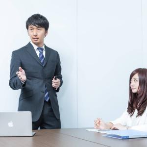 【一番大事】社内営業のコツ5選
