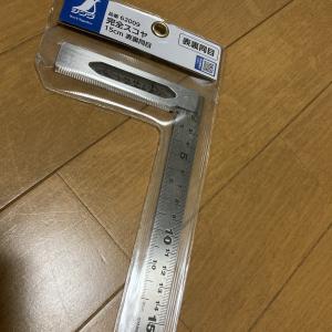 完全スコヤ-シンワ62009-(DIY道具紹介)