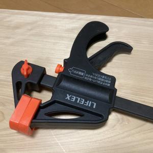 LIFELEX クイックバークランプ300mm(DIY道具紹介)