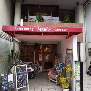 ミューズ カフェ アジアンダイニング&カフェ