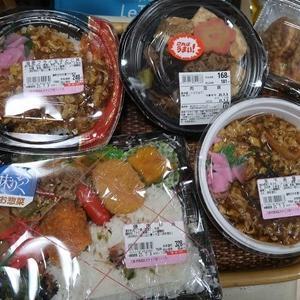 西成のスーパー玉出で伝説の天下茶屋丼を購入 その他色々玉出お惣菜レビュー