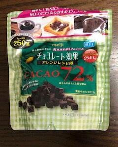 チョコレートをコツコツと