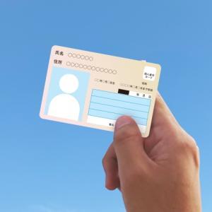 マイナンバーカードは大学生にとって必要?銀行口座から住民票まで
