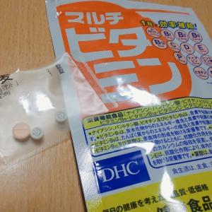 アラフォー27kgダイエット成功の薬