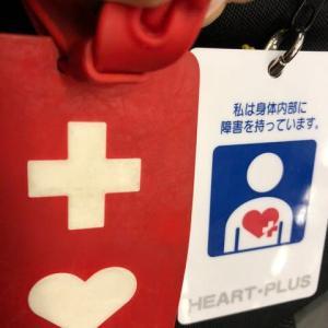 血圧と発作