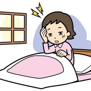 今日は早く寝ます