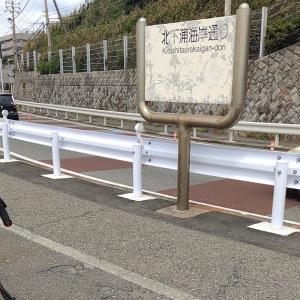 ちょっと三浦半島走って来た話でもします。