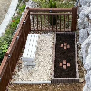 来年の家庭菜園の基本形が完成・・・
