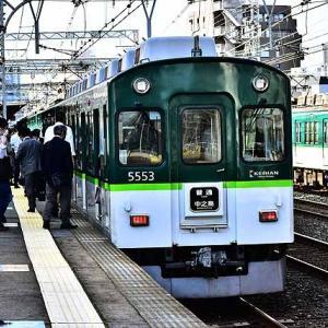 2021年の鉄道を近畿を中心に展望する