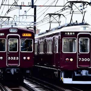2020年12月28日阪急京都線朝ラッシュ時ダイヤ撮影5~上新庄~