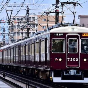 2020年12月28日阪急京都線朝ラッシュ時ダイヤ撮影7~上新庄~