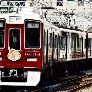 12月28日阪急大阪梅田でカン付列車などを撮影