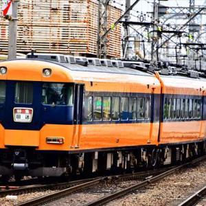 近鉄大阪線土休日朝の撮影と12200系臨時特急送り込み撮影