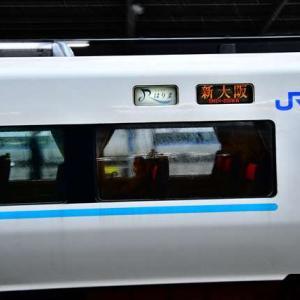 JR京都線平日朝ラッシュ時ダイヤ撮影1新大阪~新大阪延長のらくラクはりまを撮る~