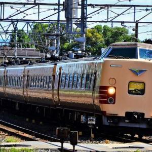 【タイムトリップ】2012年9月17日JR京都線381系こうのとり/サントリーカーブ
