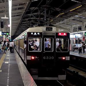 【タイムトリップ】2008年9月20日阪急京都線6330F特急河原町/茨木市